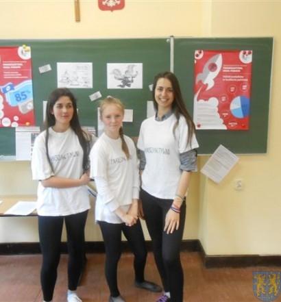Finansoaktywne gimnazjalistki (1)