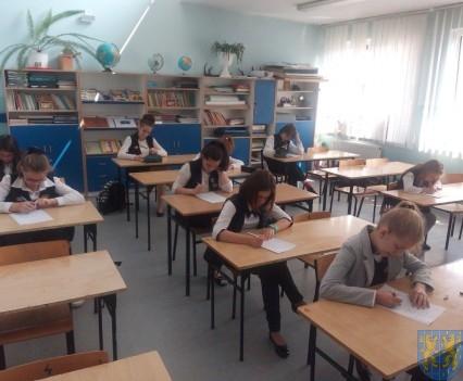 Międzyszkolny Konkurs Ortograficzny (2)