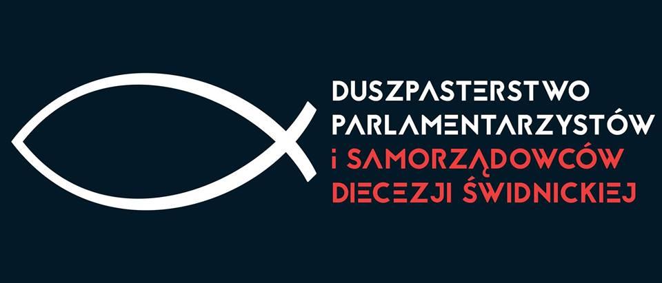 Samorządowcy spotkają się w Kamieńcu Ząbkowickim_01