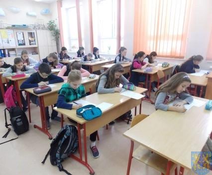 Szkolny Konkurs Matematyczny  (1)