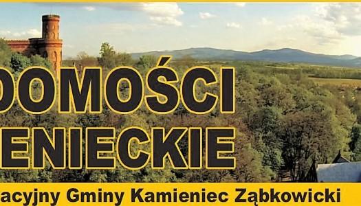 """Pierwszy numer """"Wiadomości Kamienieckich"""""""