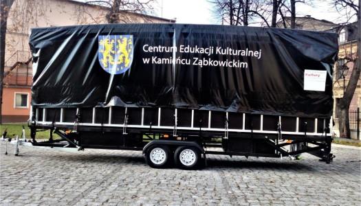 Dofinansowanie pozyskane na Centrum Edukacji Kulturalnej w Kamieńcu Ząbkowickim