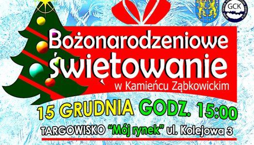 Bożonarodzeniowe świętowanie 2019 – Kamieniec Ząbkowicki zaprasza