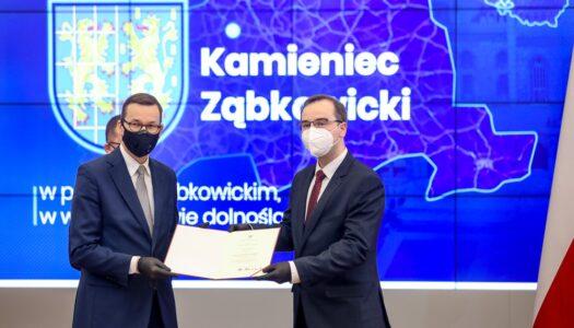 Kamieniec Ząbkowicki jest miastem